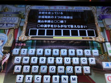 2CIMG6785.jpg