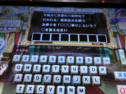 2CIMG6786.jpg