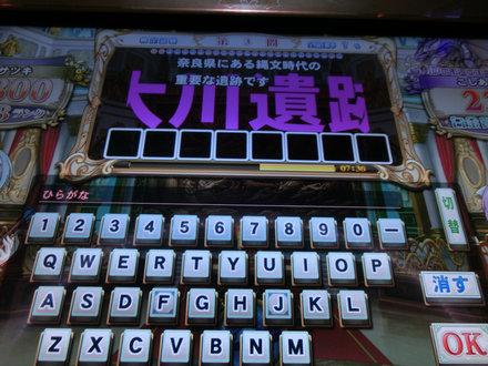 2CIMG6801.jpg