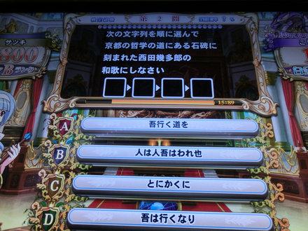 2CIMG6839.jpg