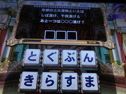 2CIMG6843.jpg