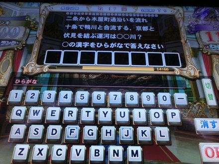 2CIMG6848.jpg