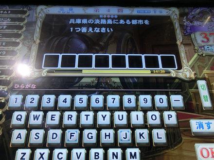 2CIMG6855.jpg