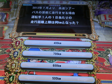 2CIMG6864.jpg