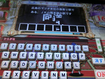 2CIMG6871.jpg