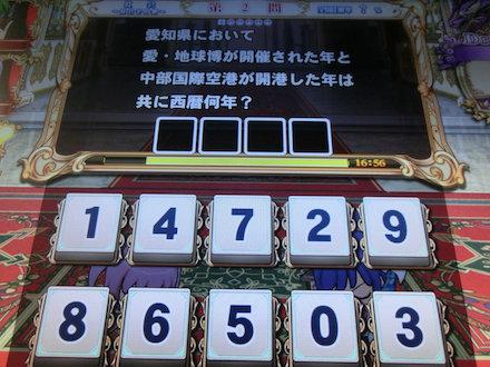2CIMG6876.jpg