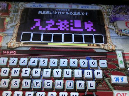 2CIMG6880.jpg