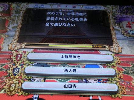 2CIMG6881.jpg
