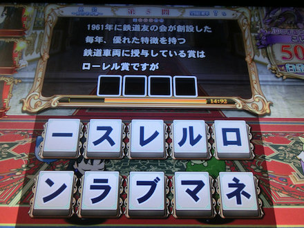 2CIMG6898.jpg