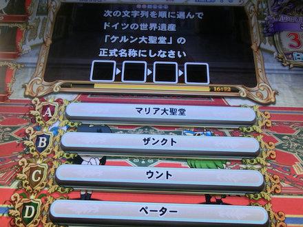 2CIMG6903.jpg