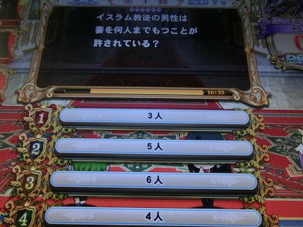 2CIMG6904.jpg