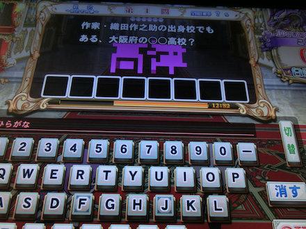 2CIMG6907.jpg