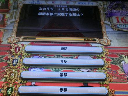 2CIMG6910.jpg