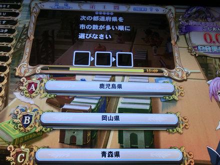 2CIMG6931.jpg
