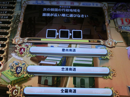 2CIMG6932.jpg