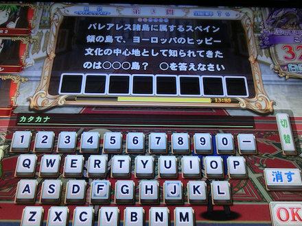 2CIMG6939.jpg