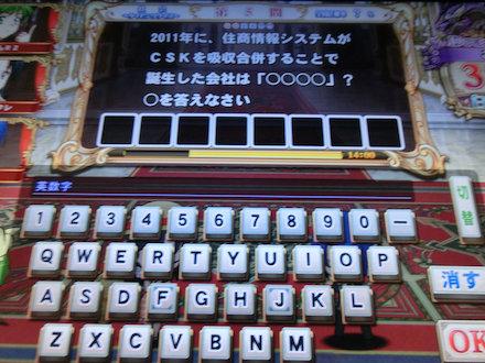2CIMG6940.jpg