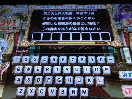 2CIMG6958.jpg