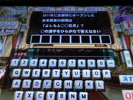 2CIMG6966.jpg