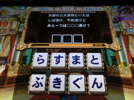 2CIMG6969.jpg