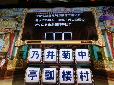 2CIMG6980.jpg