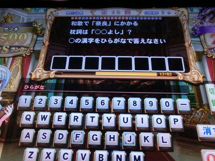 2CIMG6987.jpg