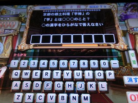 2CIMG6992.jpg