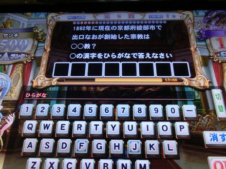 2CIMG6994.jpg