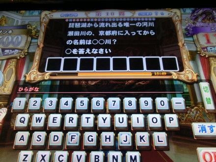 2CIMG6995.jpg