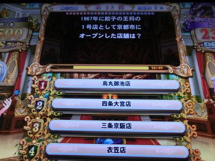 2CIMG7003.jpg