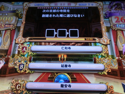 2CIMG7005.jpg