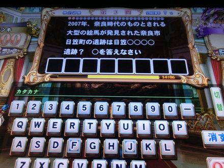 2CIMG7007.jpg