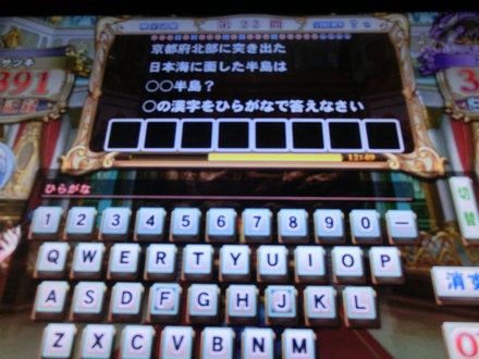 2CIMG7035.jpg