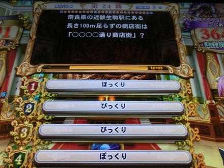 2CIMG7044.jpg