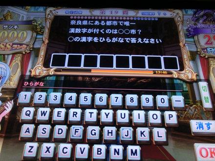 2CIMG7056.jpg