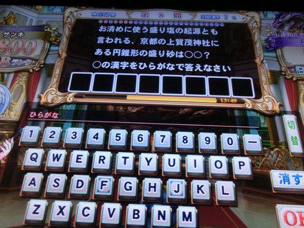 2CIMG7061.jpg