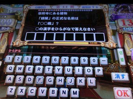 2CIMG7074.jpg