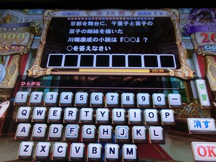 2CIMG7075.jpg