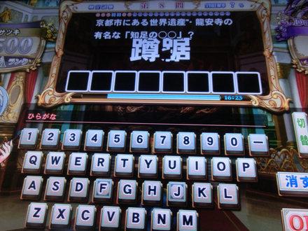 2CIMG7080.jpg