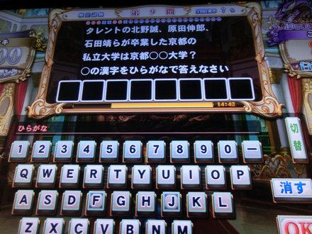 2CIMG7081.jpg
