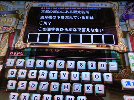 2CIMG7084.jpg