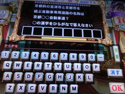 2CIMG7099.jpg