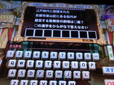 2CIMG7102.jpg