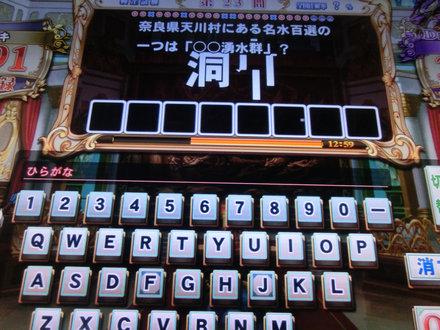 2CIMG7104.jpg