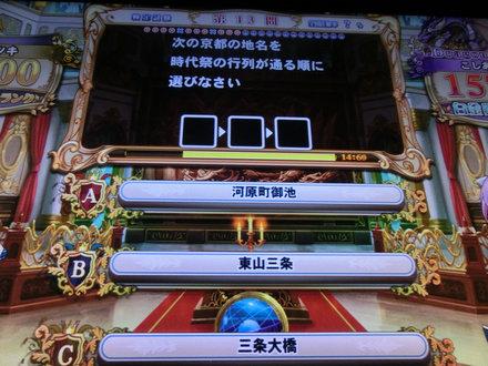 2CIMG7111.jpg