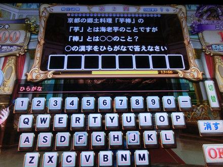 2CIMG7115.jpg