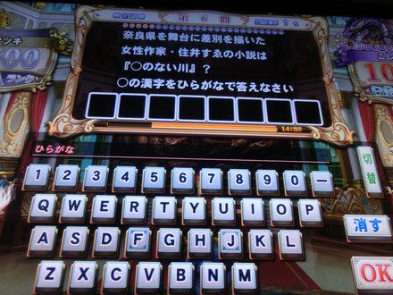 2CIMG7146.jpg
