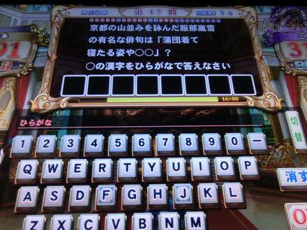 2CIMG7152.jpg