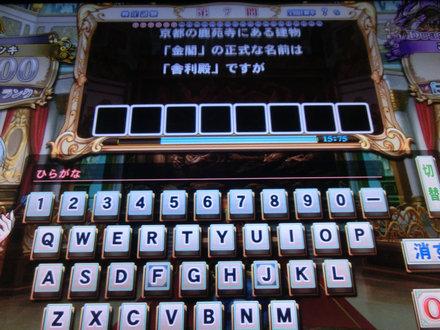 2CIMG7157.jpg