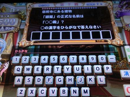 2CIMG7158.jpg